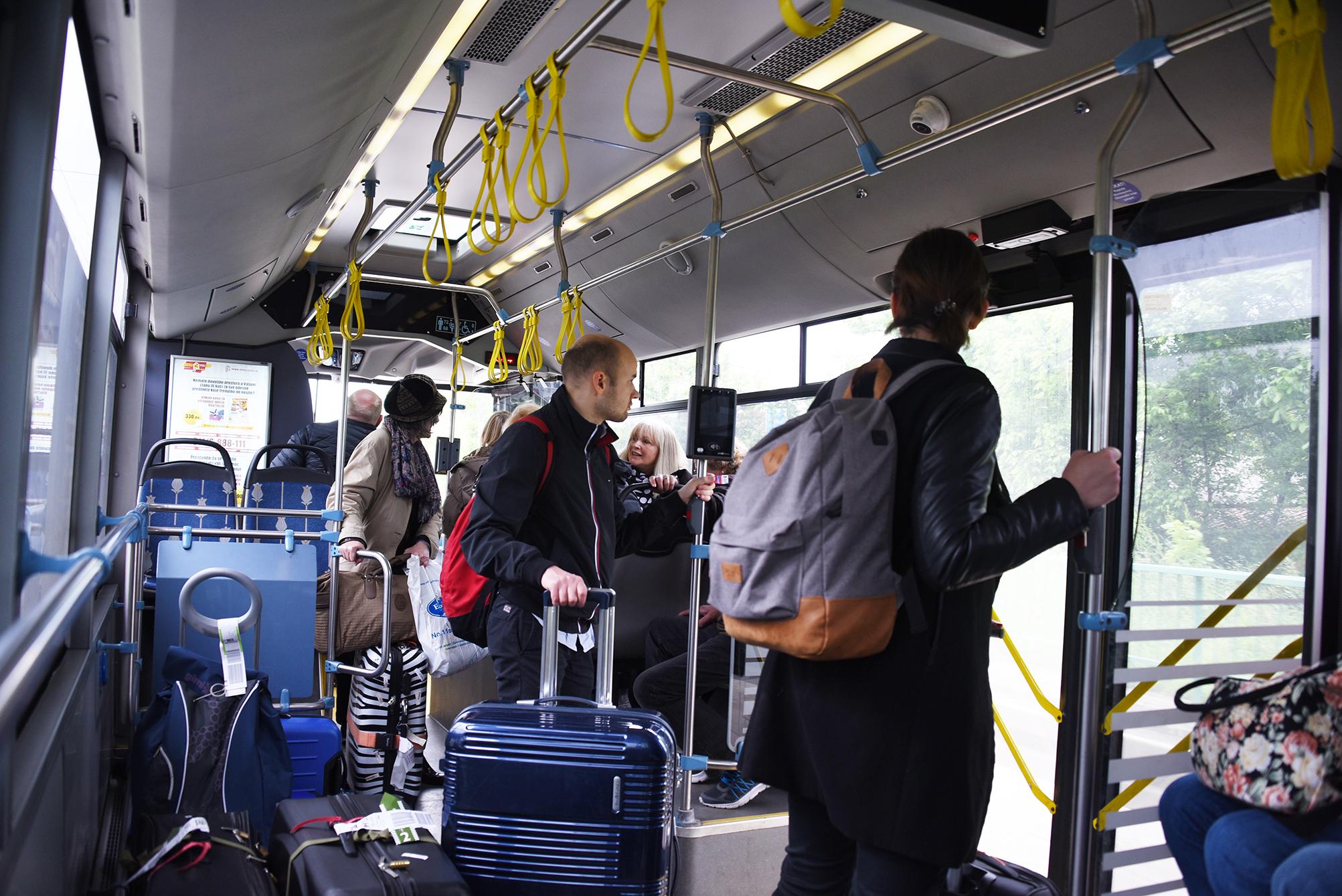 バスでセルビア ベオグラード空港への行き方