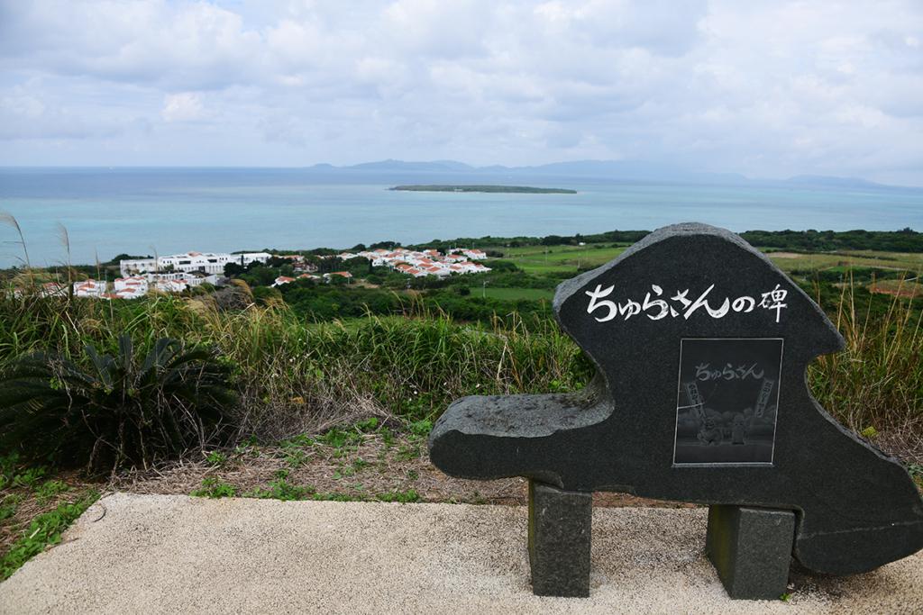沖縄 ちゅらさんの舞台になった小浜島
